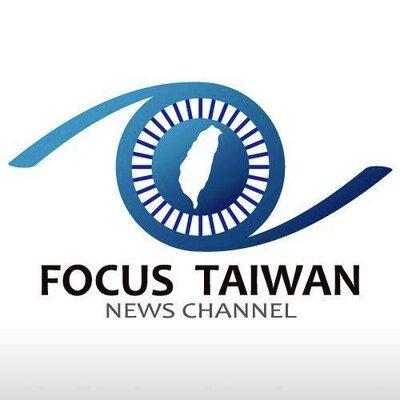 FocusTaiwan_400x400