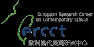 Logo ERCCT