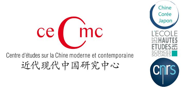 Logo CECMC