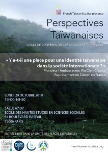 Poster-perspectives-taiwanaises-2-29.10.2018